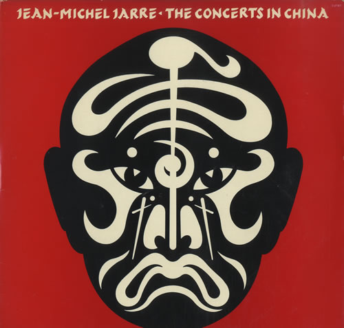 Jean-Michel+Jarre+The+Concerts+In+China+-+EX+522131